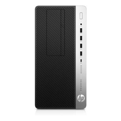 HP ProDesk 600 G4 - Komplettsystem - Core i5 3 GHz - RAM: 8 GB DDR4 - HDD: 256 GB NVMe - UHD Graphics 600