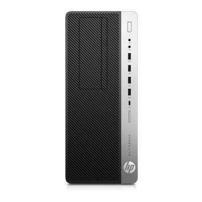 HP EliteDesk 800 G4 - Komplettsystem - Core i5 3 GHz - RAM: 16 GB DDR4 - HDD: 512 GB NVMe - UHD Graphics 600