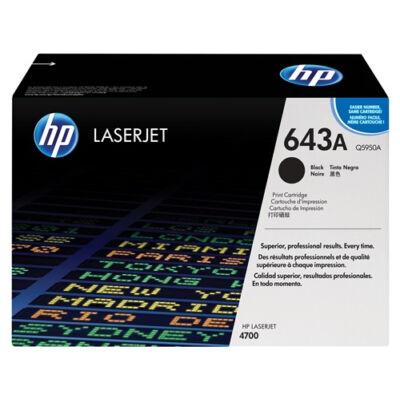 HP 643A - 10000 oldal - 11000 oldal - fekete, cián, bíborvörös, sárga - 4 db Q5950A + Q5951A + Q5952A + Q5953A