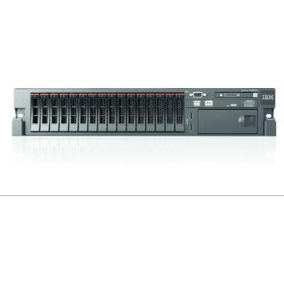 IBM System x 3650 M4 Express - 2.1 GHz - E5-2620V2 - 8 GB - DDR3-SDRAM - 550 W - Rack (2U) 7915E7G